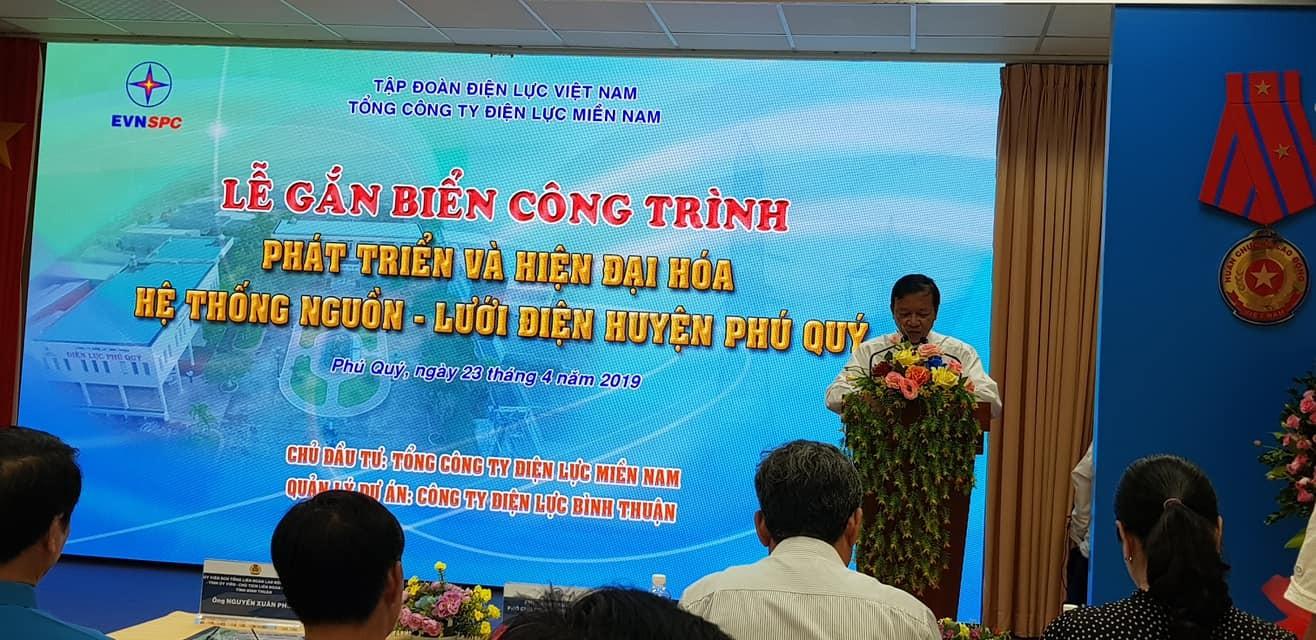 Lễ gắn biển công trình phát triển và hiện đại hóa hệ thống nguồn - lưới điện huyện Phú Quý